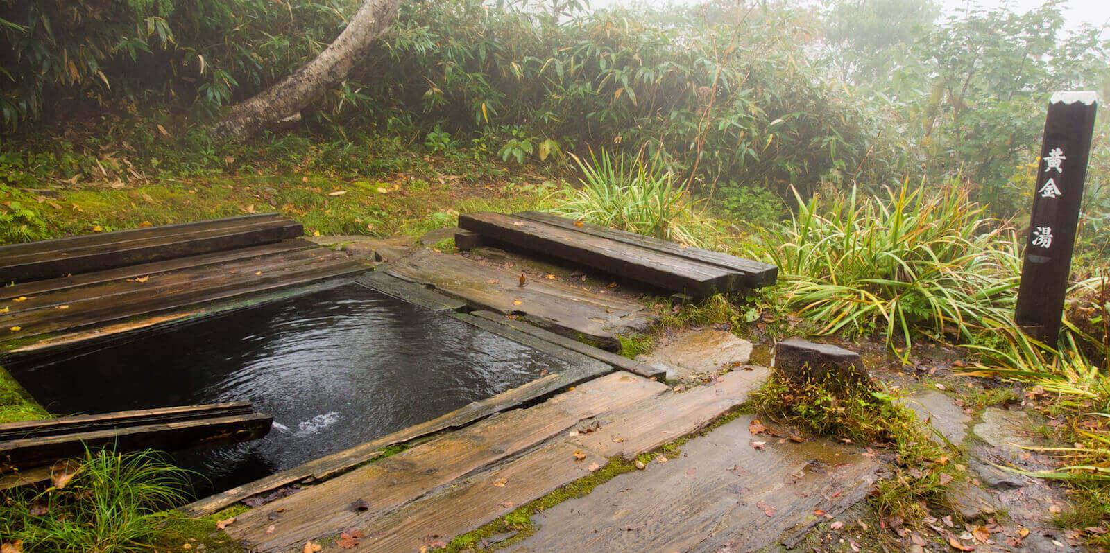 日本の秘湯サイトとは