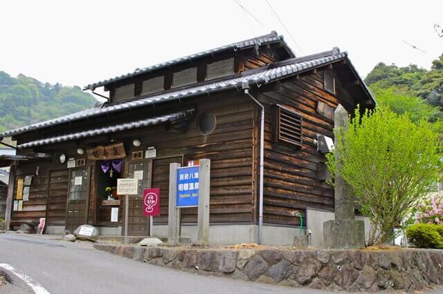 明礬温泉の共同浴場「鶴寿泉」