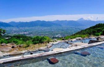 山梨「ほったらかし温泉」!あっちの湯、こっちの湯とは!?日の出、夜景など絶景露天風呂を体験