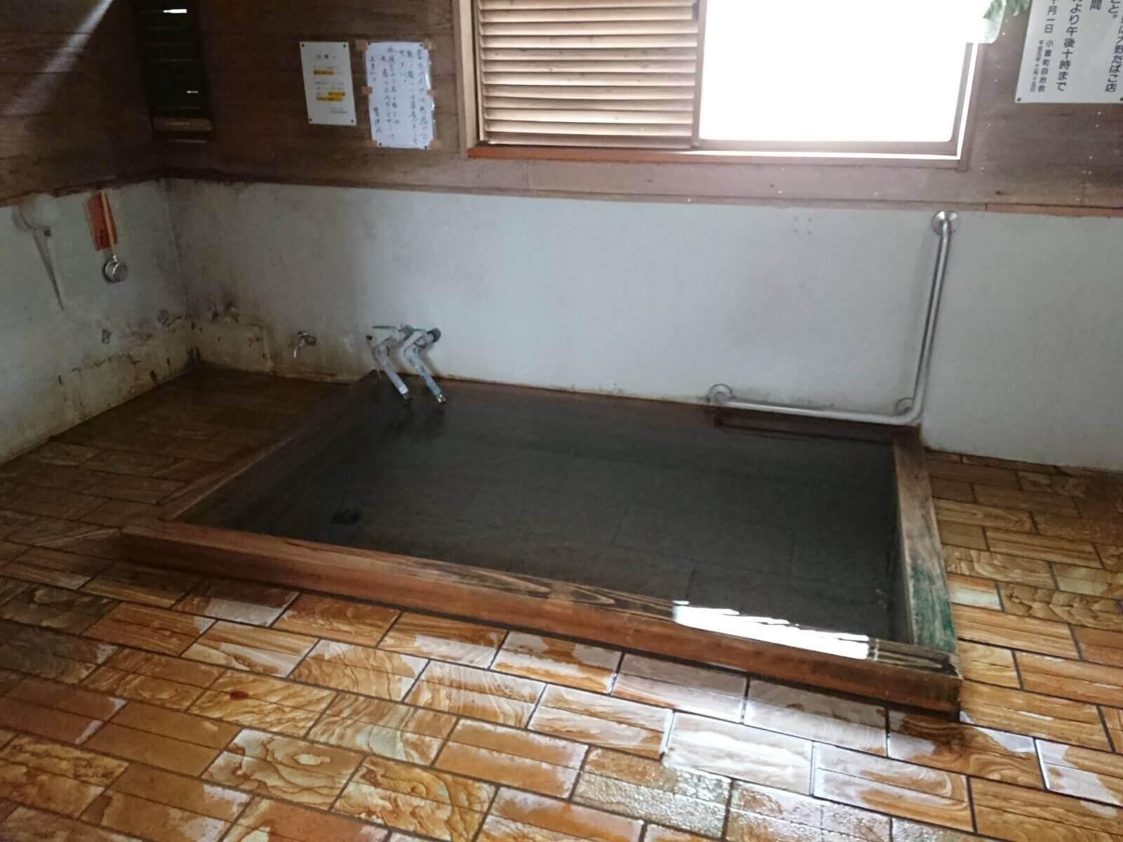 小倉薬師温泉丘の湯のお風呂