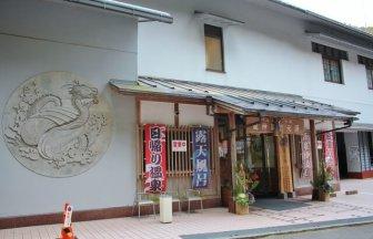 和歌山「龍神温泉 元湯」! 日帰りで堪能できる山奥にひそむ「日本三大美人の湯」の魅力