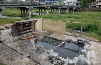 三朝温泉「河原風呂」