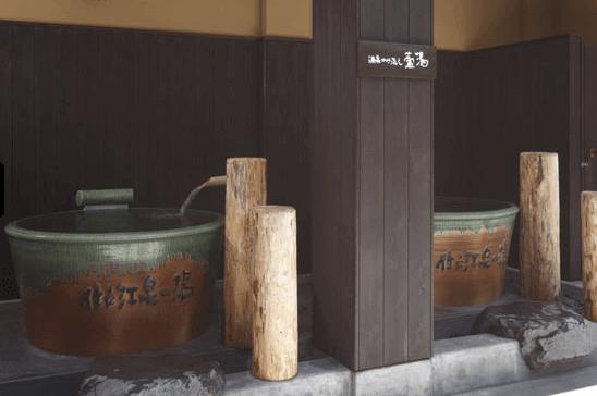 スポスミノエ「源泉かけ流しの壺湯」