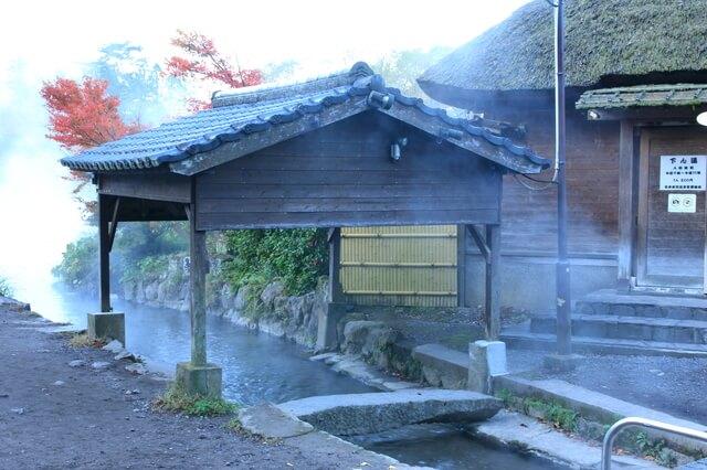 由布院温泉の共同浴場「下ん湯」