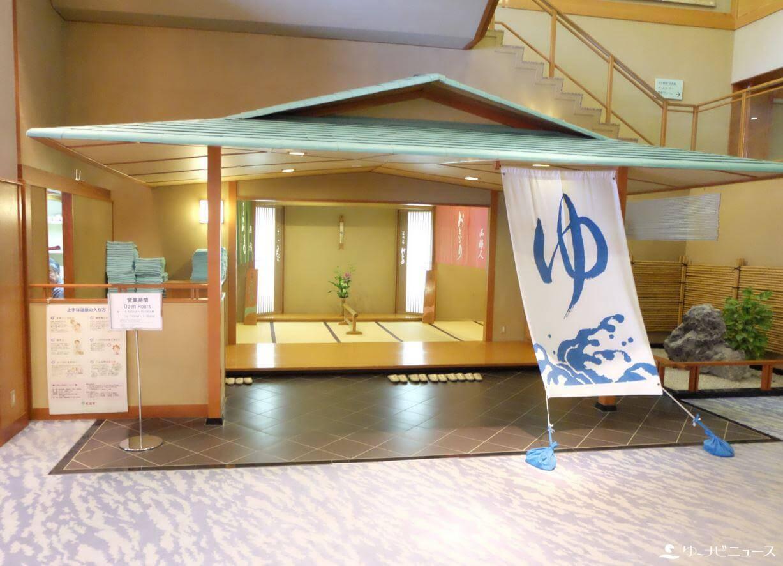 「ホテル金波楼」のお風呂の入り口
