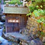 【1800年の歴史】「湯の峰温泉つぼ湯」日本最古の世界遺産の温泉!7色に変化するお湯を体験