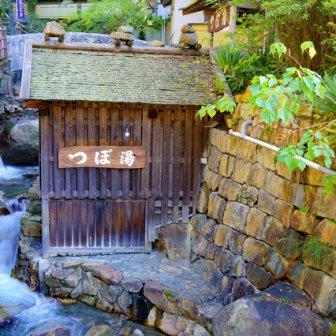 「湯の峰温泉つぼ湯」日本最古の世界遺産の温泉