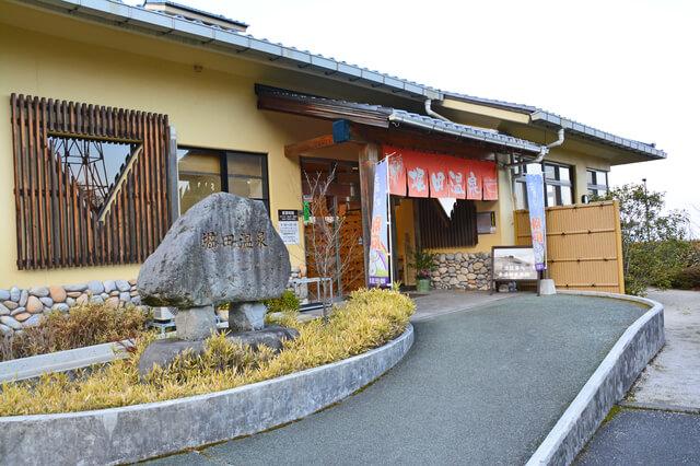 市営堀田温泉の外観