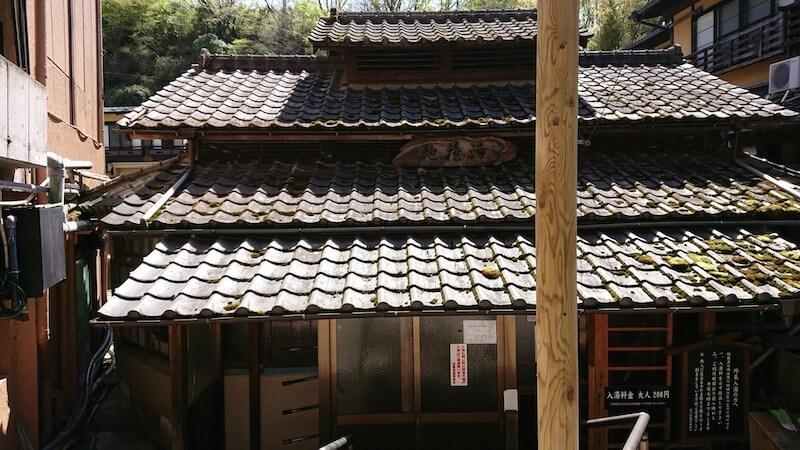 黒川温泉の共同浴場の地蔵湯